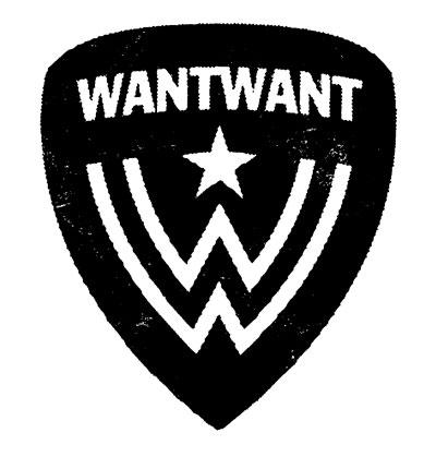wantwant-logo-proef2.jpg